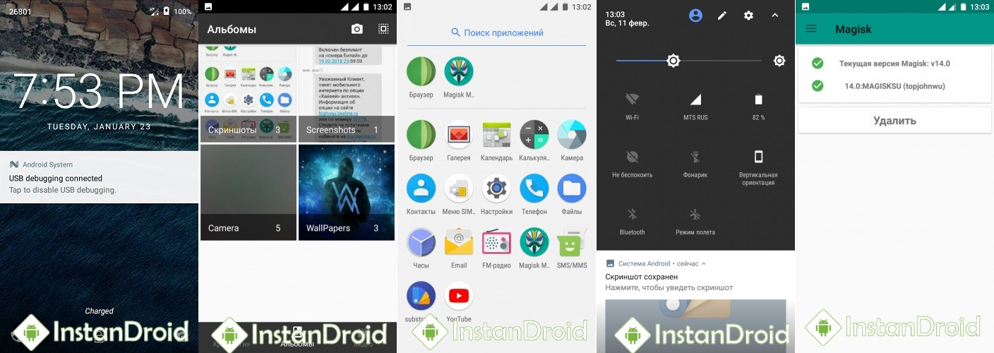 AOSP JF Nougat Custom Rom for Walton GH6 and GH6+ | InstanDroid