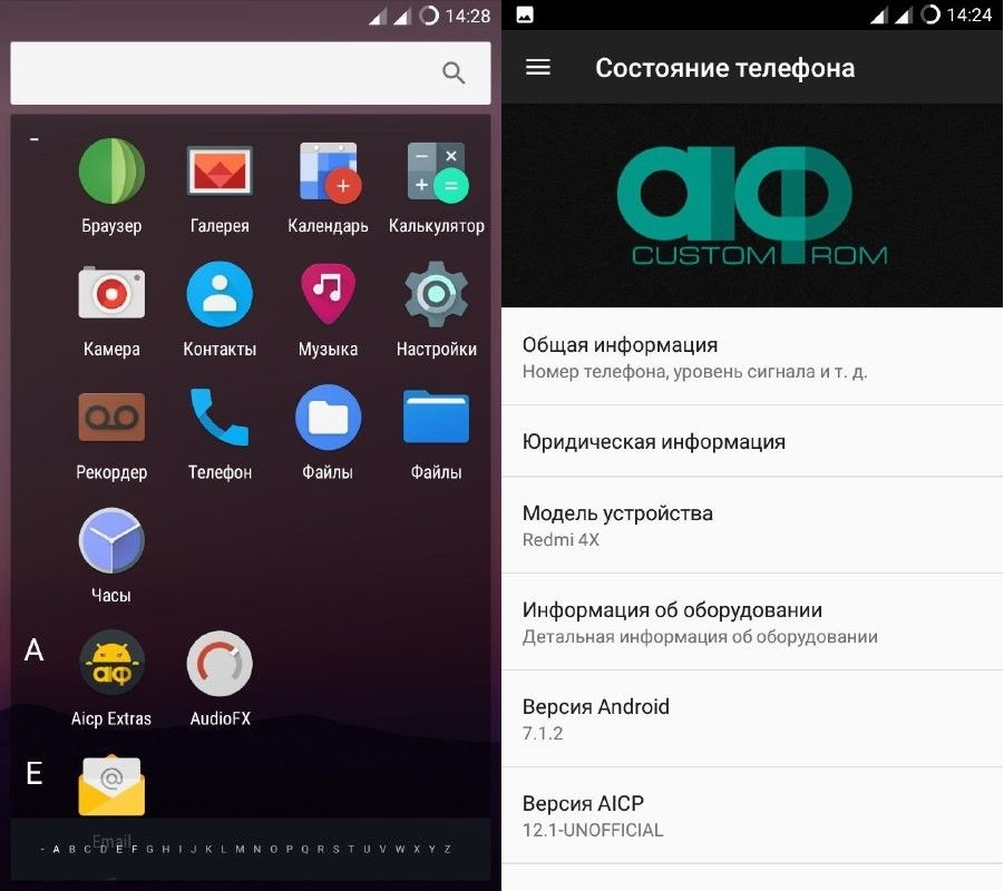 Unofficial Nougat 7.1.2 Custom Rom AICP Rom for Xiaomi Redmi 4X ROM Screenshots - www.instandroid.net