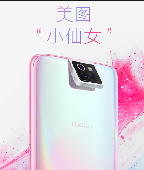 Xiaomi CC9 first look